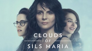 Clouds Of Sils Maria (2014) Full Movie - HD 720p BluRay