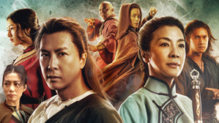 Crouching Tiger Hidden Dragon: Sword of Destiny (2016) Full Movie - HD 720p