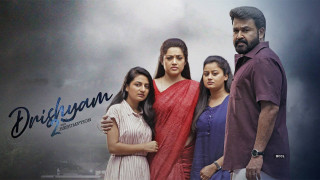 Drishyam 2 (2021) Full Movie - HD 720p