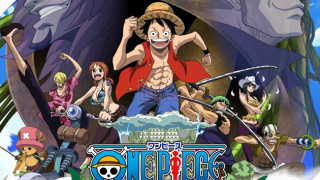 One Piece: of Skypeia (2018) Full Movie - HD 720p BluRay