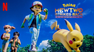 Pokémon: Mewtwo Strikes Back - Evolution (2019) Full Movie - HD 720p