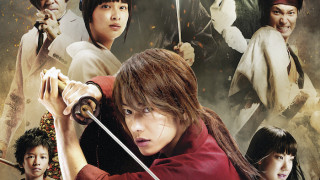 Rurouni Kenshin Part I: Origins (2012) Full Movie - HD 720p BluRay