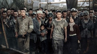 The Battleship Island (2017) Full Movie - HD 1080p BluRay