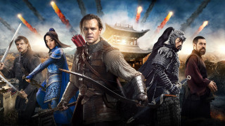 The Great Wall (2016) Full Movie - HD 720p BluRay